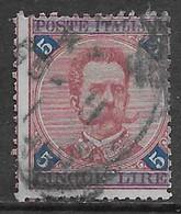 Italia Italy 1891 Regno Umberto I Terza Serie L5 Sa N.64 US - 1878-00 Umberto I