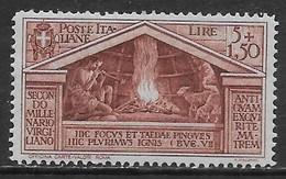 Italia Italy 1930 Regno Virgilio L5+1,5 Sa N.289 Nuovo MH* - Nuovi