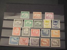 BOLIVIA - 1938 TEMATICHE 18 VALORI - NUOVI(+) - Bolivia