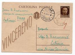 1943 ITALY, MONTENEGRO, ANTIVARI, BAR TO CETINJE, CAMPO CONCENTRATO PM 137, POSTAL STATIONATIONERY, USED - Montenegro