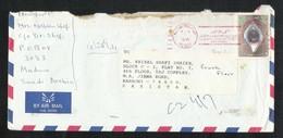 Saudi Arabia Red Slogan Postmark Air Mail Postal Used Cover Medina To Pakistan Black Stone Hajj Pilgrims - Saudi Arabia