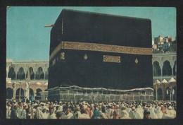 Saudi Arabia Old Picture Paper Holy Mosque Ka'aba Mecca Islamic View Card AS PER SCENE - Saudi Arabia