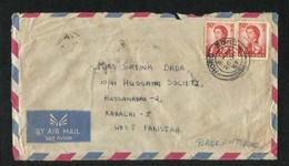 Hong Kong China 1967 Air Mail Postal Used Cover  HongKong To Pakistan - Hong Kong (1997-...)