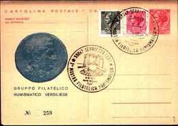 1139) INTERO POSTALE DA 55 L.+40L.+5L. SIRACUSANA CON BOLLO SPECIALE SERAVEZZA 8-8-1975 - Ganzsachen
