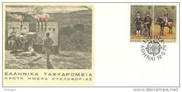 GREECE  1979 EUROPA CEPT FDC - Europa-CEPT