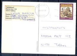 K801- Postal Used Post Card. Posted  From Eesti Estonia To Pakistan. Animals. Mammals. Plant. Tree. Flower. - Estonia