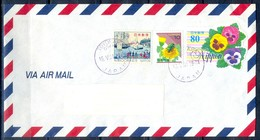K833- Postal Used Cover. Posted From Nippon Japan To Pakistan. Ship. Plant. Flower. River. - Japan