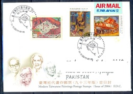 K845- Postal Used Cover. Posted From Taiwan China To Pakistan.  Painting. Building. - Taiwan (Formosa)