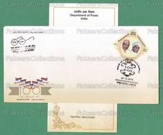 INDIA 2018 Inde Indien - KAKAJI & PAPPAJI 1v FDC + Brochure MNH ** - Odd Diamond Shape Stamp - As Scan - FDC