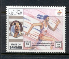 Bahrain 1992 Summer Olympics Barcelona 80f Running MUH - Bahrain (1965-...)
