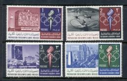 Bahrain 1967 Preparation For Mexico Olympics 1,2,3,4f MUH - Bahrain (1965-...)