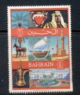 Bahrain 1966 Sheikh & Emblem (spacefiller, Adhesion, Thin) MH - Bahrain (1965-...)