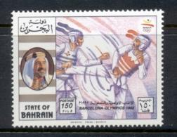 Bahrain 1992 Summer Olympics Barcelona 150f Judo MUH - Bahrain (1965-...)