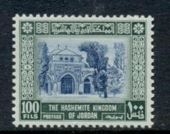 Jordan 1955-64 Al Aqsa Mosque 100f MUH - Jordan