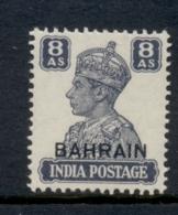 Bahrain 1942-44 KGVI Opt On India 8a MLH - Bahrain (1965-...)