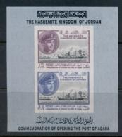 Jordan 1962 Opening Of The Port Of Aqaba IMPERF MS MLH - Jordan