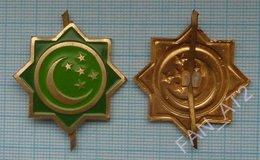 Turkmenistan Military Hаt Cap Badge Cockade Army. Armed Forces. - Uniforms