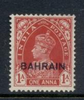 Bahrain 1938-41 KGVI Opt On India 1a MLH - Bahrain (1965-...)