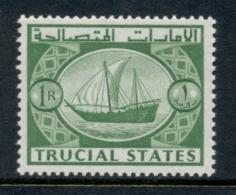 Trucial States 1961 Dhow 1r MUH - United Arab Emirates