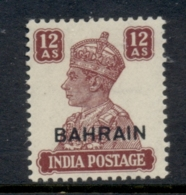 Bahrain 1942-44 KGVI Opt On India 12a MLH - Bahrain (1965-...)
