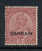 Bahrain 1933 KGv Opt On India 12a MUH - Bahrain (1965-...)
