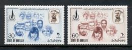 Bahrain 1973 Declaration Of Human Rights MUH - Bahrain (1965-...)