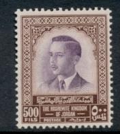 Jordan 1955-64 King Hussein 500f MUH - Jordan