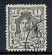 Jordan 1943-44 Abdulla 1 Pound Perf 12 FU - Jordan