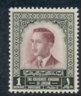 Jordan 1955-64 King Hussein 1 Pound MUH - Jordan