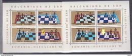 CHESS, GAMES , ROMANIA 1983 , BF , MNH, WITH ERROR COLOR TABLE  PINK DIFFERENT COLOR - Variétés Et Curiosités