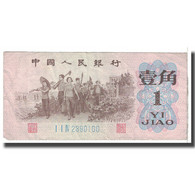 Billet, Chine, 1 Jiao, 1962, KM:877c, TTB - Chine