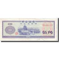 Billet, Chine, 50 Fen, KM:FX2, TTB - Chine