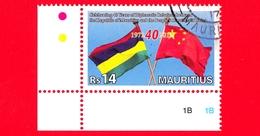 Nuovo Oblit. - MAURITIUS - 2012 - 40 Anni Di Relazioni Diplomatiche Tra Mauritius E Cina - Bandiere - 14 - Mauritius (1968-...)
