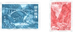 Ref. 333362 * MNH * - JAPAN. 1951. TOURISM . TURISMO - 1926-89 Emperor Hirohito (Showa Era)