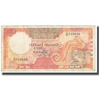 Billet, Sri Lanka, 100 Rupees, 1990, 1990-04-05, KM:95a, TB - Sri Lanka