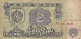 Bulgarie - Billet De 2 Leva - 1974 - Bulgaria