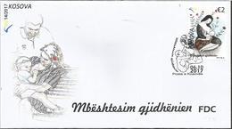 KOS 2017-14 SUSTAINING BRESTFEEDING, KOSOVO, 1 X 1v, MNH - Kosovo