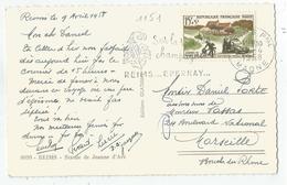 N° 1151 SEUL CARTE REIMS 19.4.1958 AU TARIF RARE - Postmark Collection (Covers)