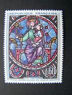 FRANCE 1964 NEUF** N° 1419 CATHEDRALE NOTRE DAME DE PARIS - France