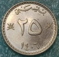 Oman 25 Baisa, 1406 (1985) -4576 - Omán