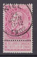 N° 58  NIEL COBA +8.00 - 1893-1900 Fine Barbe