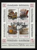 DÄNEMARK Block Mi-Nr. 5 Internationale Briefmarkenausstellung HAFNIA '87, Kopenhagen Gestempelt - Blocks & Kleinbögen