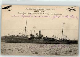 52941521 - Schiff Dupleix Paquebot Poste Francais Des Messageries Maritimes - Steamers