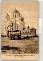 52984751 - Kiew - Oekraïne