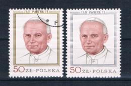 Polen 1979 Papst Mi.Nr. 2631gest. + 2632 Ungebraucht (oG) Aus Block - 1944-.... Republik