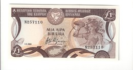 Cyprus Cipro 1 Pound 1982-11-01, KM#50 FDS Unc Lotto.2504 - Cyprus