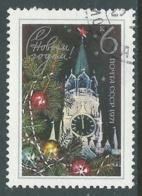 1970 RUSSIA USATO NUOVO ANNO 1971 - UR18-2 - 1923-1991 URSS