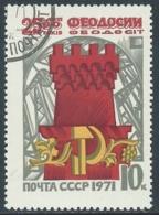 1971 RUSSIA USATO CITTA DI FEODOSIA - UR18-8 - 1923-1991 URSS