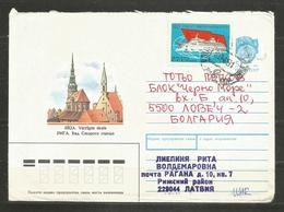 RIGA - LATVIJA  Epoque USSR -  Traveled Cover To BULGARIA   - D 4053 - Latvia