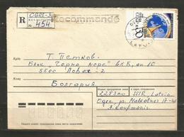 OGRE - LATVIJA  Epoque USSR -  Traveled Cover To BULGARIA   - D 4055 - Lettland